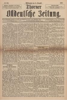 Thorner Ostdeutsche Zeitung. 1897, № 192 (18 August) + dod
