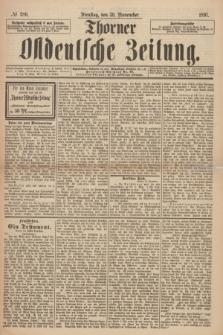 Thorner Ostdeutsche Zeitung. 1897, № 280 (30 November) + wkładka