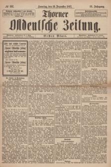 Thorner Ostdeutsche Zeitung. Jg. 25, № 297 (19 Dezember 1897) - Erstes Blatt