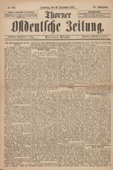 Thorner Ostdeutsche Zeitung. Jg. 25, № 297 (19 Dezember 1897) - Drittes Blatt + dod.