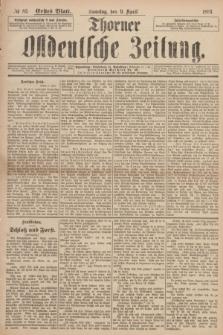 Thorner Ostdeutsche Zeitung. 1893, № 83 (9 April) - Erstes Blatt