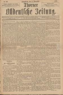 Thorner Ostdeutsche Zeitung. 1893, № 266 (11 November)