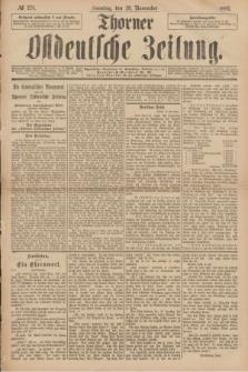Thorner Ostdeutsche Zeitung. 1893, № 278 (26 November) + dod.