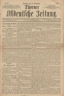 Thorner Ostdeutsche Zeitung. 1893, № 279 (28 November)