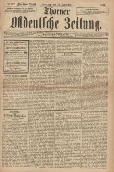 Thorner Ostdeutsche Zeitung. 1893, № 302 (24 Dezember) - Zweites Blatt