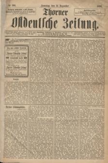 Thorner Ostdeutsche Zeitung. 1893, № 306 (31 Dezember) + dod.