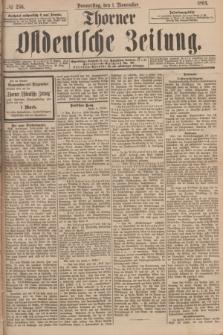 Thorner Ostdeutsche Zeitung. 1894, № 256 (1 November) + dod.