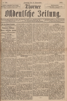 Thorner Ostdeutsche Zeitung. 1894, № 276 (25 November) + dod.