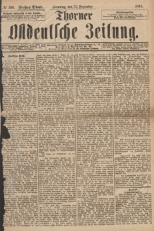 Thorner Ostdeutsche Zeitung. 1894, № 300 (23 Dezember) - Erstes Blatt