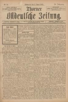 Thorner Ostdeutsche Zeitung. Jg.28, № 79 (3 April 1901) + dod.