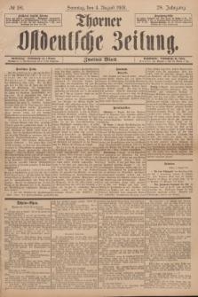 Thorner Ostdeutsche Zeitung. Jg.28, № 181 (4 August 1901) - Zweites Blatt