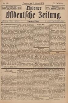 Thorner Ostdeutsche Zeitung. Jg.28, № 193 (18 August 1901) - Zweites Blatt