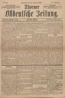 Thorner Ostdeutsche Zeitung. Jg.28, № 199 (25 August 1901) - Zweites Blatt