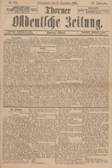 Thorner Ostdeutsche Zeitung. Jg.28, № 299 (21 Dezember 1901) - Zweites Blatt