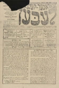 Radomer-Kielcer Leben. 1928, nr9
