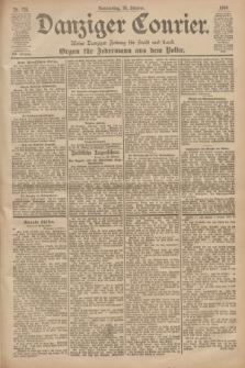 Danziger Courier : Kleine Danziger Zeitung für Stadt und Land : Organ für Jedermann aus dem Volke. Jg.19, Nr. 250 (25 Oktober 1900)