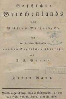 Geschichte Griechenlands. Bd. 1