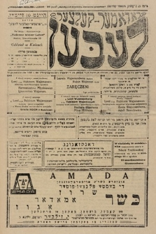 Radomer-Kielcer Leben. 1928, nr39