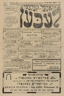 Radomer-Kielcer Leben. 1928, nr41