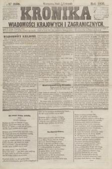 Kronika Wiadomości Krajowych i Zagranicznych. [R.1], № 220 (19 listopada 1856)