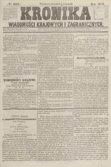 Kronika Wiadomości Krajowych i Zagranicznych. [R.1], № 221 (20 listopada 1856)