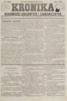 Kronika Wiadomości Krajowych i Zagranicznych. [R.1], № 225 (24 listopada 1856)