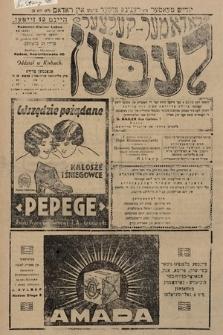 Radomer-Kielcer Leben. 1928, nr49