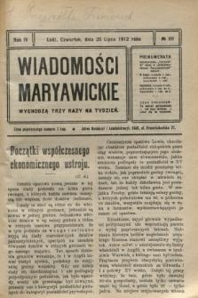 Wiadomości Maryawickie. R.4, № 89 (25 lipca 1912)
