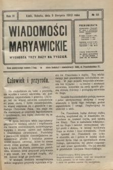Wiadomości Maryawickie. R.4, № 93 (3 sierpnia 1912)