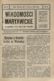 Wiadomości Maryawickie. R.4, № 94 (6 sierpnia 1912)