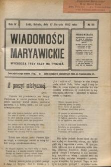 Wiadomości Maryawickie. R.4, № 99 (17 sierpnia 1912)