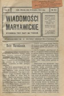 Wiadomości Maryawickie. R.4, № 154 (24 grudnia 1912)