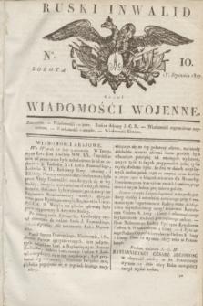 Ruski Inwalid : czyli wiadomości wojenne. 1817, No 10 (13 stycznia)