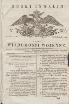 Ruski Inwalid : czyli wiadomości wojenne. 1817, No 306 (30 grudnia)