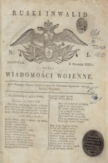 Ruski Inwalid : czyli wiadomości wojenne. 1820, № 1 (4 stycznia)