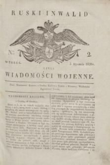 Ruski Inwalid : czyli wiadomości wojenne. 1820, № 2 (5 stycznia)