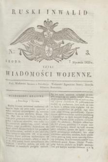 Ruski Inwalid : czyli wiadomości wojenne. 1820, № 3 (7 stycznia)