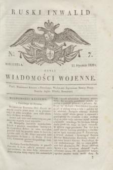 Ruski Inwalid : czyli wiadomości wojenne. 1820, № 7 (11 stycznia)