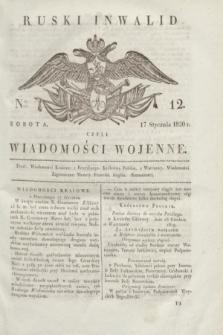 Ruski Inwalid : czyli wiadomości wojenne. 1820, № 12 (17 stycznia)