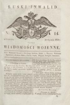 Ruski Inwalid : czyli wiadomości wojenne. 1820, № 14 (20 stycznia)