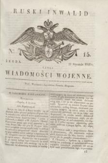 Ruski Inwalid : czyli wiadomości wojenne. 1820, № 15 (21 stycznia)