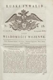 Ruski Inwalid : czyli wiadomości wojenne. 1820, № 18 (24 stycznia)