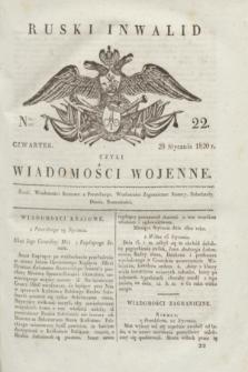 Ruski Inwalid : czyli wiadomości wojenne. 1820, № 22 (29 stycznia)