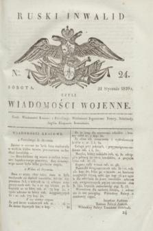 Ruski Inwalid : czyli wiadomości wojenne. 1820, № 24 (31 stycznia)