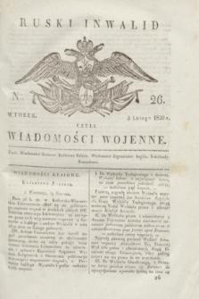 Ruski Inwalid : czyli wiadomości wojenne. 1820, № 26 (3 lutego)