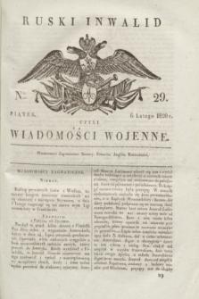 Ruski Inwalid : czyli wiadomości wojenne. 1820, № 29 (6 lutego)