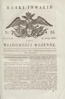Ruski Inwalid : czyli wiadomości wojenne. 1820, № 33 (11 lutego)