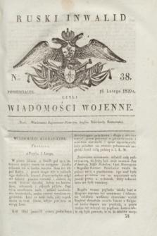 Ruski Inwalid : czyli wiadomości wojenne. 1820, № 38 (16 lutego)