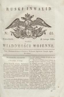 Ruski Inwalid : czyli wiadomości wojenne. 1820, № 41 (19 lutego)