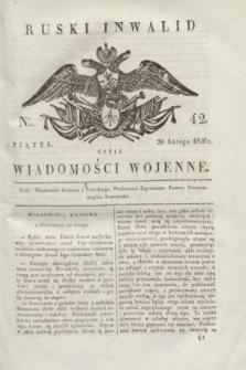 Ruski Inwalid : czyli wiadomości wojenne. 1820, № 42 (20 lutego)